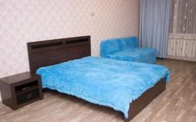 1-комнатная квартира, 40 м², 6/12 этаж по часам, Сарыарка р-н за 800 〒 в Нур-Султане (Астана), Сарыарка р-н