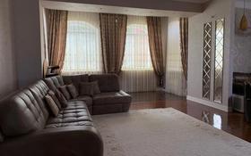 8-комнатный дом, 320 м², 20 сот., Гагарина 21 — Центральной за 100 млн 〒 в Костанае