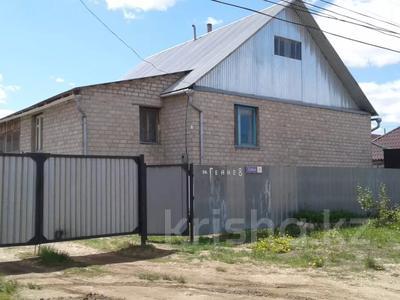6-комнатный дом, 200 м², 13 сот., Гейне 8 — Сатпаева за 16.5 млн 〒 в Кокшетау