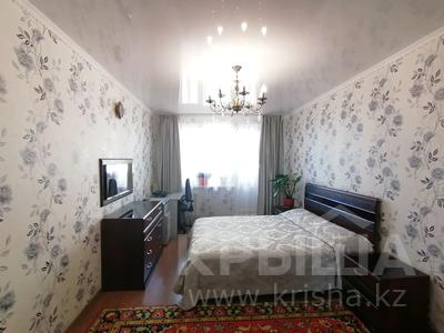 3-комнатная квартира, 65 м², 4/6 этаж, Ярославская 10 за 15.5 млн 〒 в Уральске