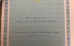 Участок 25 соток, Село баянды за 1.5 млн 〒 в Баяндах