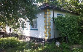 4-комнатный дом, 90 м², 10 сот., Школьная 6 за 9 млн 〒 в Каргалы (п. Фабричный)