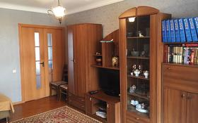 3-комнатная квартира, 64 м², 3/4 этаж, Огарёва 2/1 за 20.1 млн 〒 в Алматы, Турксибский р-н