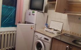 1-комнатная квартира, 31 м², 1/5 этаж помесячно, 2 микр — Кабанбай батыра за 60 000 〒 в Талдыкоргане