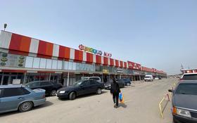 Бутик площадью 18 м², Шоссе северное кольцо 120/4 за 10 млн 〒 в Алматы, Алатауский р-н
