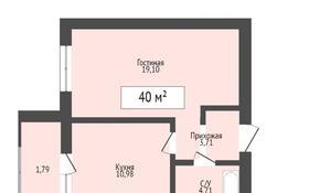 1-комнатная квартира, 40.3 м², 2/9 этаж, 22-4-ая улица за 14.5 млн 〒 в Нур-Султане (Астана), Есиль р-н