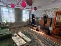 4-комнатный дом, 80 м², 8 сот., Остапенко 43 — Куйбышева за 14.5 млн 〒 в Кокшетау