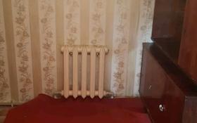 2-комнатный дом помесячно, 30 м², Солидарност. 28 — Цветочный за 35 000 〒 в Уральске