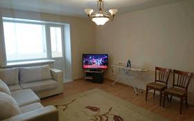 1-комнатная квартира, 48.3 м², 7/9 этаж помесячно, Бараева 2 за 110 000 〒 в Нур-Султане (Астана), р-н Байконур