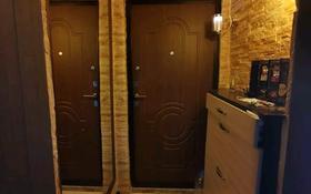 3-комнатная квартира, 81 м², 7/10 этаж, мкр Юго-Восток, ул Приканальная 31 за 26.5 млн 〒 в Караганде, Казыбек би р-н