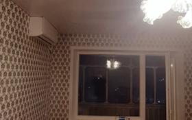 2-комнатная квартира, 45 м², 5/5 этаж, 30-й Гвардейской Дивизии 20 за 10.7 млн 〒 в Усть-Каменогорске