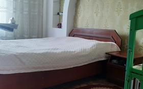 5-комнатный дом, 120 м², 12 сот., 2 переулок 48 — Нахаловка за 12 млн 〒 в Семее