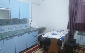 1-комнатная квартира, 50 м², 1/1 этаж помесячно, Алтын ауыл 10б — Абылай хана за 65 000 〒 в Каскелене