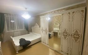 2-комнатная квартира, 70 м², 11/12 этаж помесячно, 7 мкр за 120 000 〒 в Талдыкоргане