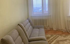 4-комнатная квартира, 90.5 м², 4/9 этаж, Амангельды Иманова за 28.3 млн 〒 в Нур-Султане (Астана)