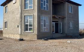6-комнатный дом, 220 м², 10 сот., Тау-самалы 18 за 21 млн 〒 в Узынагаш