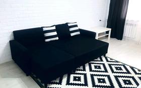 2-комнатная квартира, 40 м², 3/3 этаж, проспект Бауыржан Момышулы 7А — Площадь Аль-Фараби за 15.8 млн 〒 в Шымкенте, Аль-Фарабийский р-н