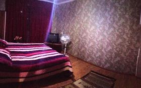 1-комнатная квартира, 45 м², 1/5 этаж посуточно, Самал 32 — Бауыржан Момышулы -Сейфулина за 6 000 〒 в Таразе