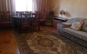 4-комнатный дом, 90 м², 4.1 сот., СО Сельхозработник 90 за 32 млн 〒 в Алматы, Наурызбайский р-н
