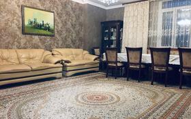 4-комнатная квартира, 152 м², 6/22 этаж, Момышулы 2а за 57 млн 〒 в Нур-Султане (Астана), Алматы р-н