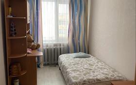 4-комнатная квартира, 73 м², 2/5 этаж помесячно, Сатпаева 8/2 за 180 000 〒 в Усть-Каменогорске