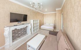 1-комнатная квартира, 45 м², 10/20 этаж посуточно, Кабанбай батыра 29 — Сыганак за 10 000 〒 в Нур-Султане (Астана), Есильский р-н