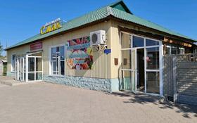 Магазин площадью 50 м², мкр Михайловка , Сейфулина 61 за 200 000 〒 в Караганде, Казыбек би р-н