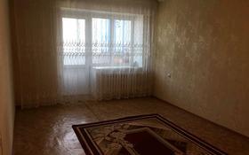 2-комнатная квартира, 60 м², 1/10 этаж помесячно, 11 за 70 000 〒 в Актобе, мкр 11