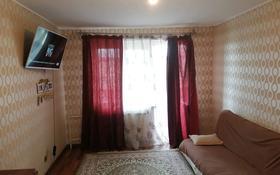 2-комнатная квартира, 53 м², 3/5 этаж, Самал 35 за 14.2 млн 〒 в Талдыкоргане
