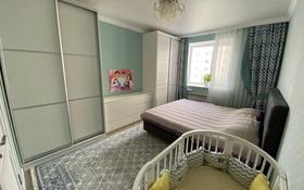 3-комнатная квартира, 85.7 м², 4/8 этаж, Бухар Жырау 40 за 38 млн 〒 в Нур-Султане (Астана), Есиль р-н
