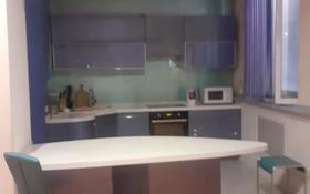 3-комнатная квартира, 90 м², 2/10 этаж помесячно, ул. Алихана Бокейханова 8 за 140 000 〒 в Нур-Султане (Астана), Есиль р-н