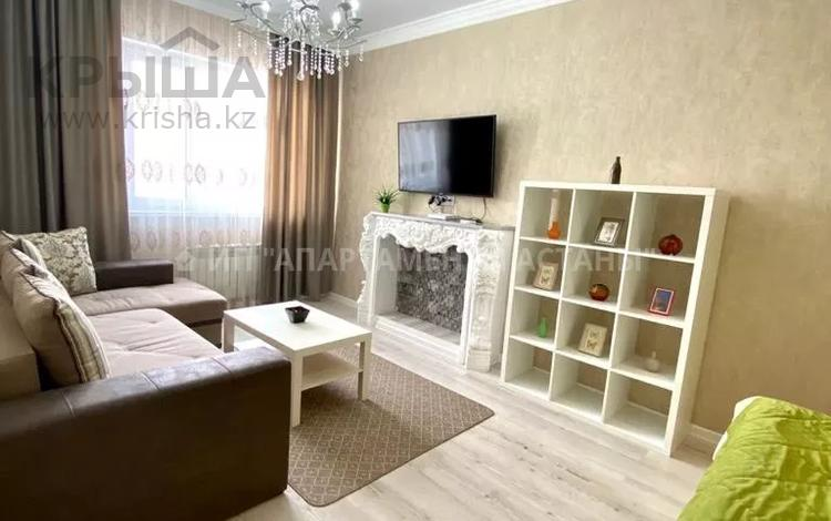 1-комнатная квартира, 45 м², 8/20 этаж посуточно, Кабанбай батыра 29 — Сыганак за 10 000 〒 в Нур-Султане (Астана)