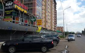 Офис площадью 292 м², Шакарима Кудайбердыулы 31 — Мустафина за 80 млн 〒 в Нур-Султане (Астана), Алматы р-н