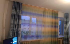 1-комнатная квартира, 24 м², 5/5 этаж помесячно, Алмазова 58а за 25 000 〒 в Уральске