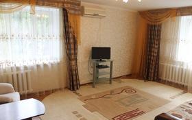 2-комнатная квартира, 83 м², 8/9 этаж посуточно, Гоголя 75 — проспект Назарбаева ( Фурманова) за 9 000 〒 в Алматы, Алмалинский р-н