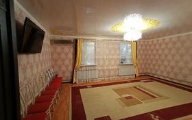 4-комнатный дом, 110 м², 6 сот., пгт Балыкши, Пгт Балыкши за 15 млн 〒 в Атырау, пгт Балыкши