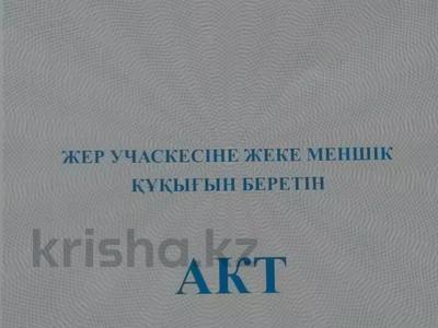 5-комнатный дом, 140 м², 10 сот., Улытау 46 — Саржайлау за 45 млн 〒 в Нур-Султане (Астана)