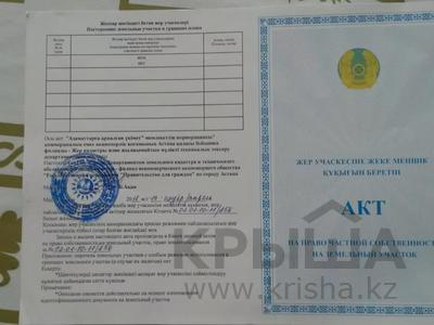 5-комнатный дом, 140 м², 10 сот., Улытау 46 — Саржайлау за 45 млн 〒 в Нур-Султане (Астана) — фото 7
