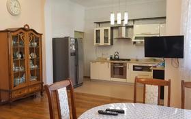 8-комнатный дом, 425 м², 10 сот., Кабанбай батыра за 173.7 млн 〒 в Алматы, Медеуский р-н