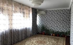 5-комнатная квартира, 114 м², 2/5 этаж, 31Б мкр, 31Б мкр 30 за 26 млн 〒 в Актау, 31Б мкр