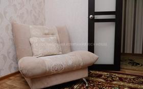 2-комнатная квартира, 55 м², 1/5 этаж посуточно, Мкр Орбита 1 3А — Приканальная за 9 995 〒 в Караганде, Казыбек би р-н