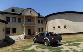 Участок с домом за 440 млн 〒 в Алматы, Медеуский р-н