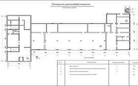 Промбаза 1.3 га, Промзона завода РТИ 99 за 80 млн 〒 в Сарани