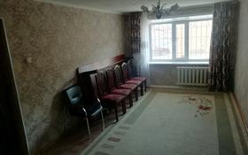 3-комнатная квартира, 69.3 м², 1/5 этаж, бульвар Гарышкелер за 11.5 млн 〒 в Жезказгане