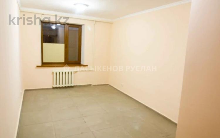 Офис площадью 85 м², Мкр Жастар — Даулет за 31 млн 〒 в Талдыкоргане