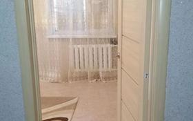 5-комнатная квартира, 93 м², 2/5 этаж помесячно, М.Жусуп 42в за 70 000 〒 в Экибастузе