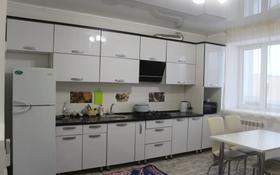 1-комнатная квартира, 48 м², 3 этаж посуточно, Мкр Батыс 2 за 7 000 〒 в Актобе, мкр. Батыс-2