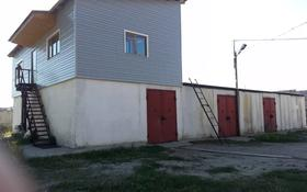 Промбаза 28 соток, Абая 160а за 27 млн 〒 в Усть-Каменогорске