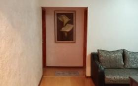 3-комнатная квартира, 57 м², 2/4 этаж, мкр №9, Мкр №9 за 19 млн 〒 в Алматы, Ауэзовский р-н