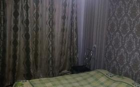 1-комнатная квартира, 35 м², 4/4 этаж посуточно, 8 Марта 4 за 4 000 〒 в Актобе, Старый город